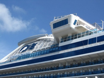 Лайнер Diamond Princess покинул порт в Японии после карантина